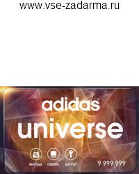 Бесплатная дисконтная карта Adidas 77fa6bd3417