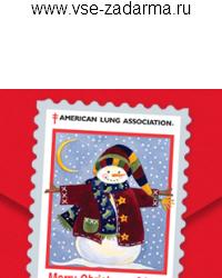 бесплатная открытка на рождество 2014 - 12 10 2014