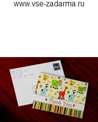 бесплатная открытка по почте - 29 11 2014