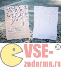 бесплатные открытки laurak 2014