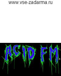 бесплатные подарки от американского радио - 22 11 2014