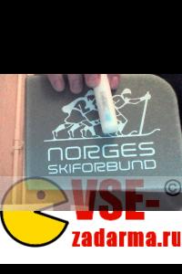 бесплатные подарки от лыжной федерации норвегии 2013