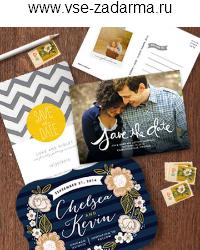 бесплатные свадебные открытки - 02 09 2014