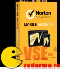 Промо Акция Мобильных Антивирусов
