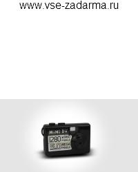 бесплатный брелок в форме фотоаппарата - 05 01 2015