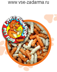 бесплатный образец корма для животных - 16 09 2014