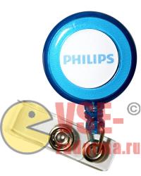 бесплатный подарок от philips