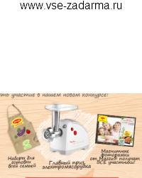 бесплатный подарок фоторамка-магнит - 11 11 2014