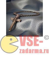 бесплатный серебряный браслет с крестиком 2014