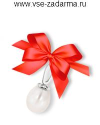 серебряная подвеска с жемчугом в подарок - 13 11 2014