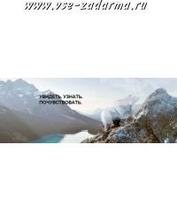 Шкода конкурс поездка на аляску