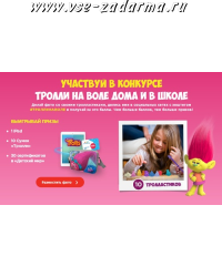 foto_promo/1506422545
