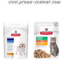 Free pet Hills pet samples
