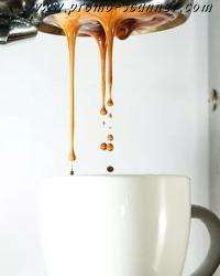 Kostenlose Kaffeeprobe
