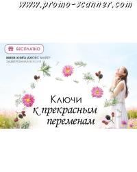 foto_promo/1600778126